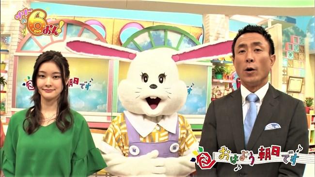 増田紗織~デビューでいきなり冠番組を持たされた美人でエロボディーアナ!0005shikogin