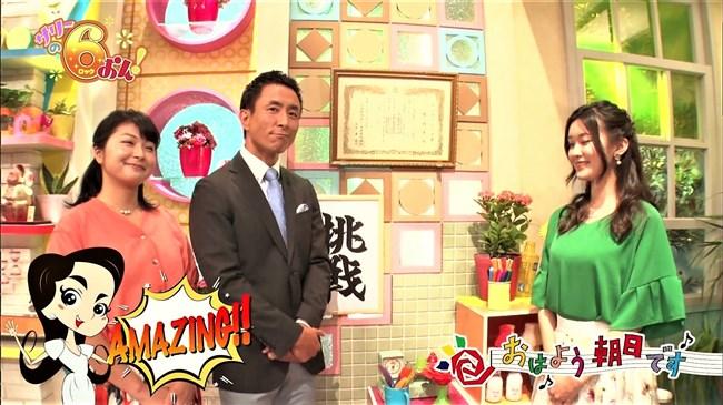 増田紗織~デビューでいきなり冠番組を持たされた美人でエロボディーアナ!0006shikogin