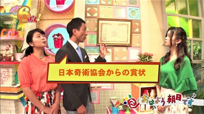 増田紗織~デビューでいきなり冠番組を持たされた美人でエロボディーアナ!0011shikogin