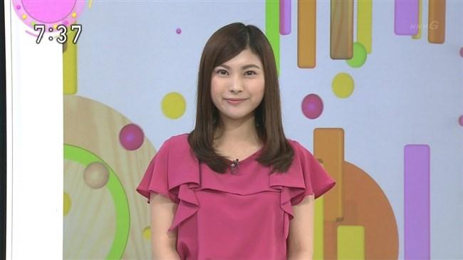 太細真弥~NHK函館放送局の巨尻美女アナが凄い!ピタパンが似合い過ぎ!0012shikogin