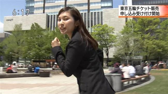 太細真弥~NHK函館放送局の巨尻美女アナが凄い!ピタパンが似合い過ぎ!0013shikogin