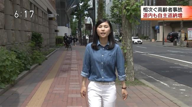 太細真弥~NHK函館放送局の巨尻美女アナが凄い!ピタパンが似合い過ぎ!0002shikogin
