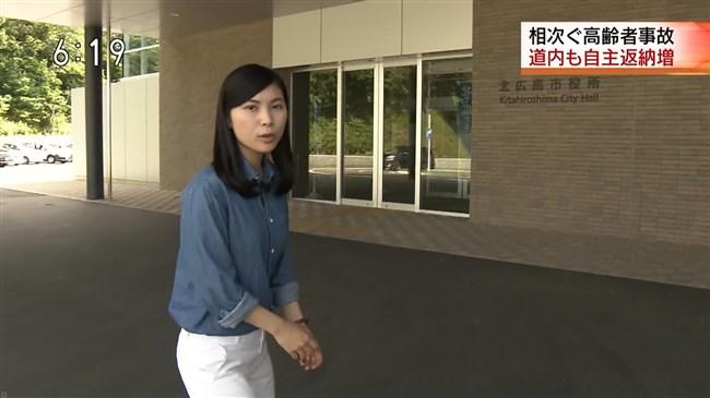 太細真弥~NHK函館放送局の巨尻美女アナが凄い!ピタパンが似合い過ぎ!0006shikogin