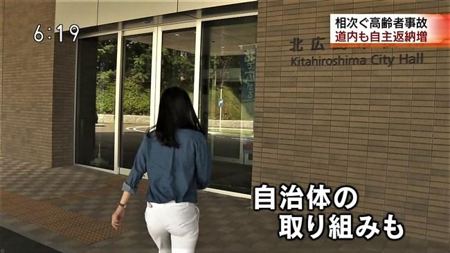 太細真弥~NHK函館放送局の巨尻美女アナが凄い!ピタパンが似合い過ぎ!0007shikogin