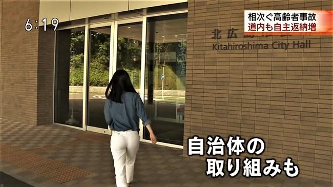 太細真弥~NHK函館放送局の巨尻美女アナが凄い!ピタパンが似合い過ぎ!0008shikogin