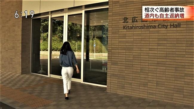 太細真弥~NHK函館放送局の巨尻美女アナが凄い!ピタパンが似合い過ぎ!0009shikogin