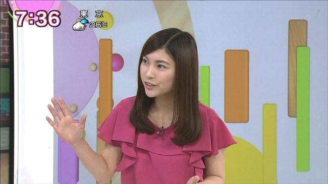 太細真弥~NHK函館放送局の巨尻美女アナが凄い!ピタパンが似合い過ぎ!0011shikogin