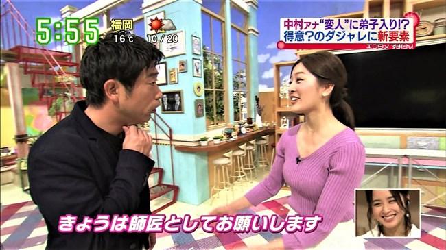 中村秀香~アナウンサー向上委員会ギューンでのオッパイの膨らみが極エロ!0011shikogin