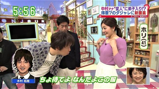 中村秀香~アナウンサー向上委員会ギューンでのオッパイの膨らみが極エロ!0012shikogin