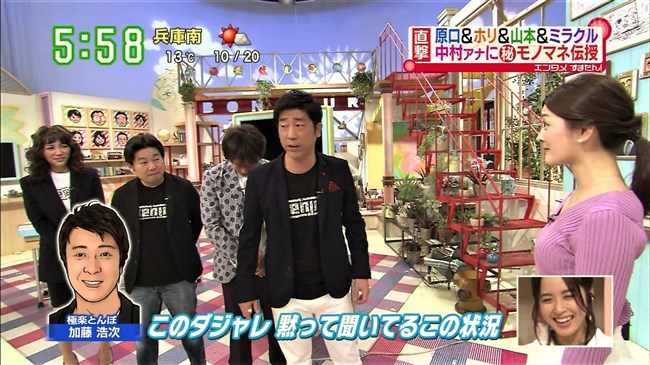 中村秀香~アナウンサー向上委員会ギューンでのオッパイの膨らみが極エロ!0014shikogin