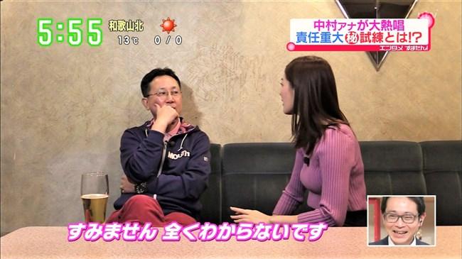 中村秀香~アナウンサー向上委員会ギューンでのオッパイの膨らみが極エロ!0004shikogin