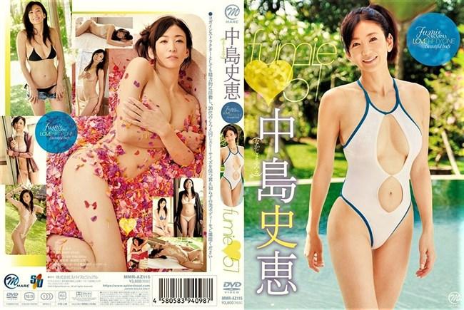 中島史恵~51歳の水着写真集は驚きの美しさ!マジでまだまだ抱きたい!0010shikogin