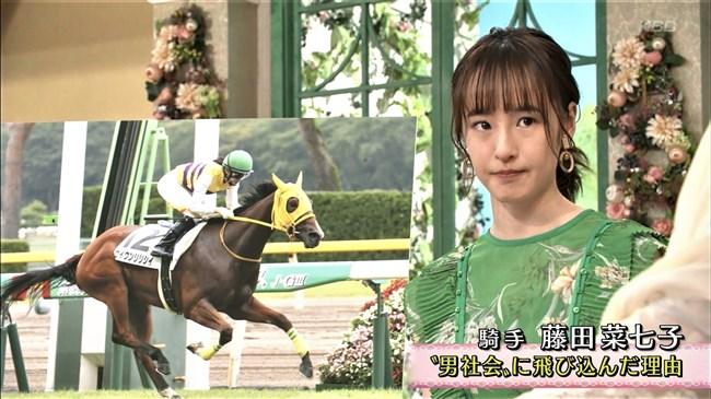 藤田菜七子~徹子の部屋に出演した際の姿が美し過ぎて彼女の馬になりたい!0005shikogin