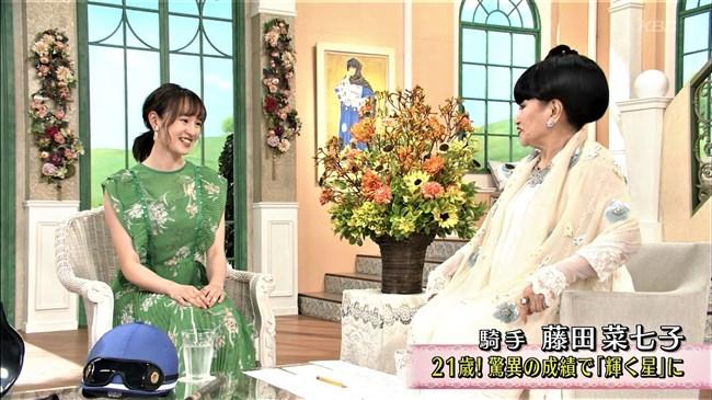 藤田菜七子~徹子の部屋に出演した際の姿が美し過ぎて彼女の馬になりたい!0003shikogin