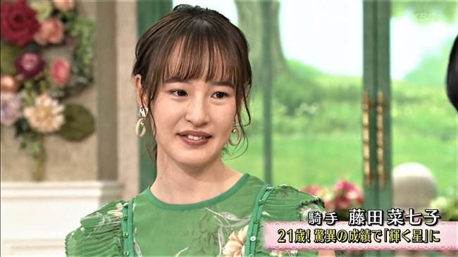 藤田菜七子~徹子の部屋に出演した際の姿が美し過ぎて彼女の馬になりたい!0004shikogin