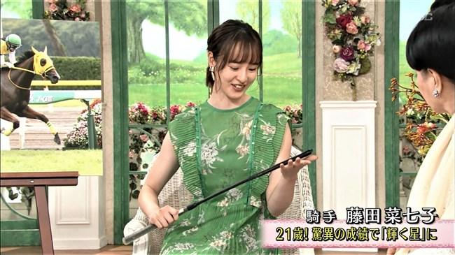 藤田菜七子~徹子の部屋に出演した際の姿が美し過ぎて彼女の馬になりたい!0006shikogin