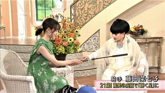 藤田菜七子~徹子の部屋に出演した際の姿が美し過ぎて彼女の馬になりたい!0007shikogin
