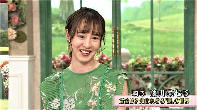 藤田菜七子~徹子の部屋に出演した際の姿が美し過ぎて彼女の馬になりたい!0008shikogin