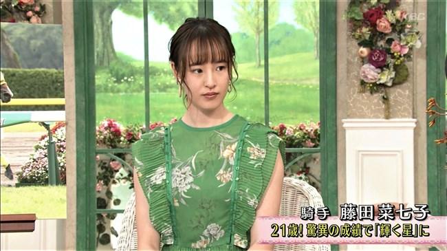 藤田菜七子~徹子の部屋に出演した際の姿が美し過ぎて彼女の馬になりたい!0009shikogin