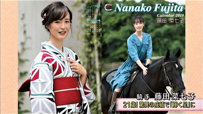 藤田菜七子~徹子の部屋に出演した際の姿が美し過ぎて彼女の馬になりたい!0010shikogin