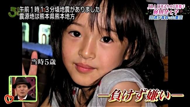 藤田菜七子~徹子の部屋に出演した際の姿が美し過ぎて彼女の馬になりたい!0011shikogin