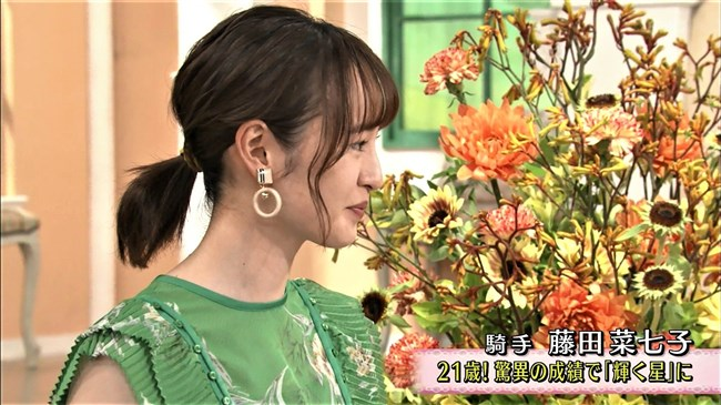 藤田菜七子~徹子の部屋に出演した際の姿が美し過ぎて彼女の馬になりたい!0012shikogin