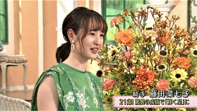 藤田菜七子~徹子の部屋に出演した際の姿が美し過ぎて彼女の馬になりたい!0013shikogin