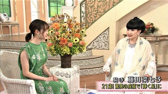 藤田菜七子~徹子の部屋に出演した際の姿が美し過ぎて彼女の馬になりたい!0014shikogin