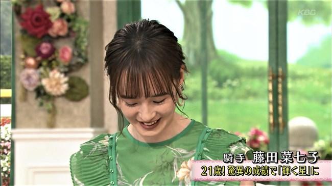 藤田菜七子~徹子の部屋に出演した際の姿が美し過ぎて彼女の馬になりたい!0015shikogin