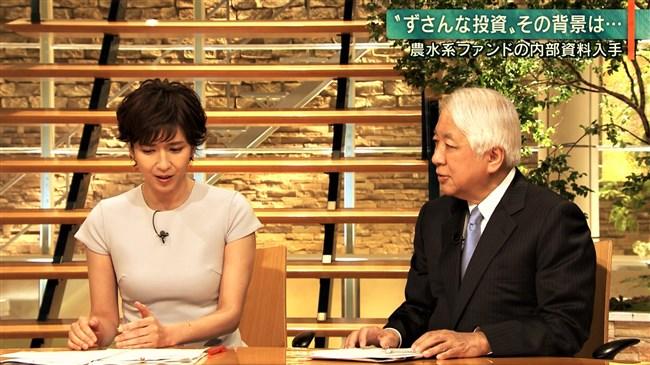 徳永有美~報道ステーションでの巨乳ピチピチ衣装に魔性の女を感じて興奮!0007shikogin