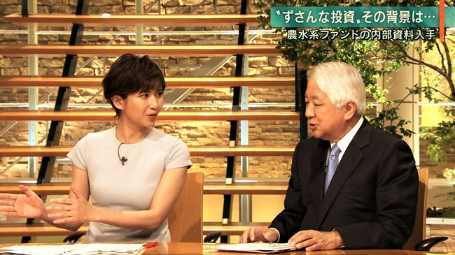 徳永有美~報道ステーションでの巨乳ピチピチ衣装に魔性の女を感じて興奮!0008shikogin