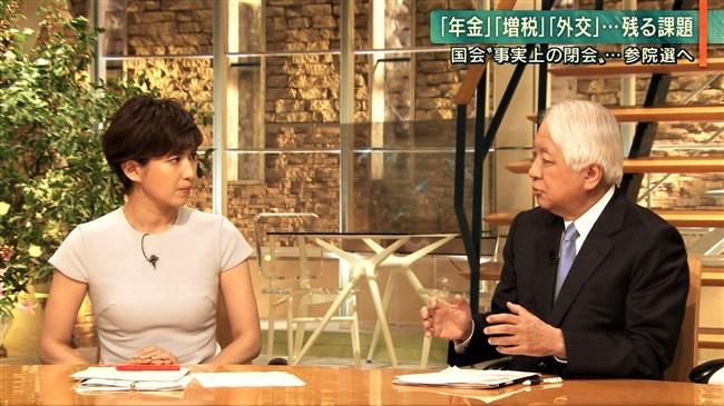 徳永有美~報道ステーションでの巨乳ピチピチ衣装に魔性の女を感じて興奮!0009shikogin
