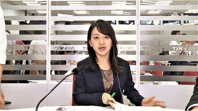 片渕茜~ガイアの夜明けを中止し地震情報になった際の美しくも流暢な姿!0006shikogin