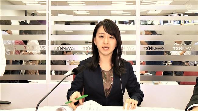 片渕茜~ガイアの夜明けを中止し地震情報になった際の美しくも流暢な姿!0007shikogin