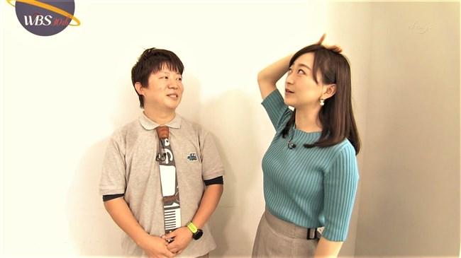 片渕茜~ガイアの夜明けを中止し地震情報になった際の美しくも流暢な姿!0009shikogin