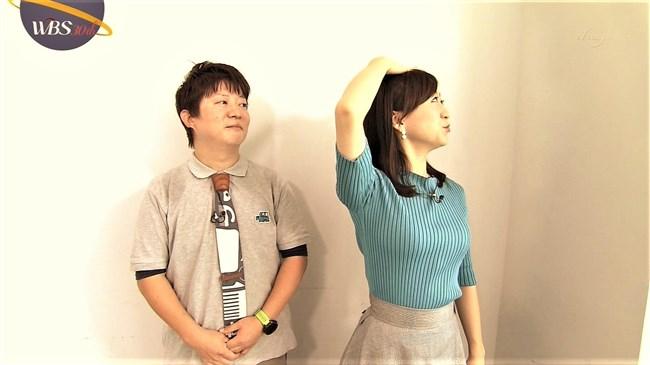 片渕茜~ガイアの夜明けを中止し地震情報になった際の美しくも流暢な姿!0010shikogin