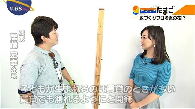 片渕茜~ガイアの夜明けを中止し地震情報になった際の美しくも流暢な姿!0011shikogin