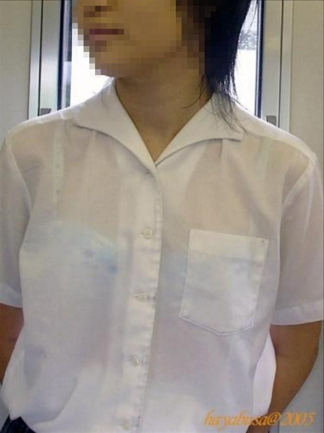 透けブラさせまくりで通学する夏服姿のJKをあえて真冬に振り返るwwwww0019shikogin