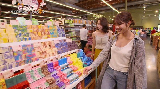 稲村亜美~BSフジのハワイロケ番組でムッチリボディーを強調してエロ過ぎ!0013shikogin