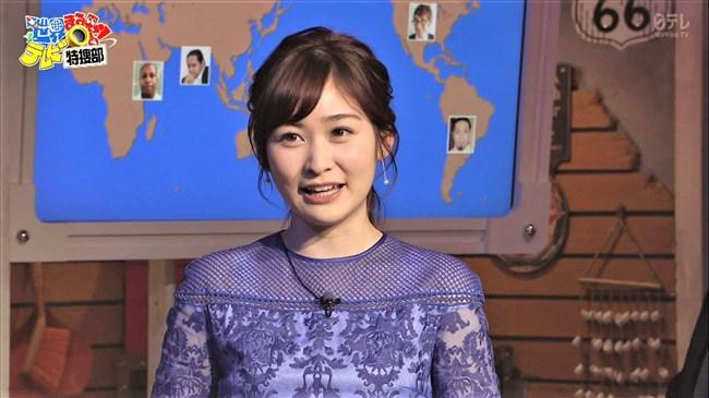 岩田絵里奈~シューイチでのニット服オッパイがエロ可愛過ぎて何度観ても興奮!0011shikogin
