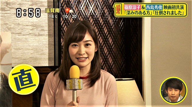 岩田絵里奈~シューイチでのニット服オッパイがエロ可愛過ぎて何度観ても興奮!0004shikogin