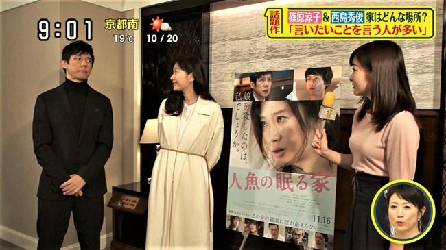 岩田絵里奈~シューイチでのニット服オッパイがエロ可愛過ぎて何度観ても興奮!0005shikogin