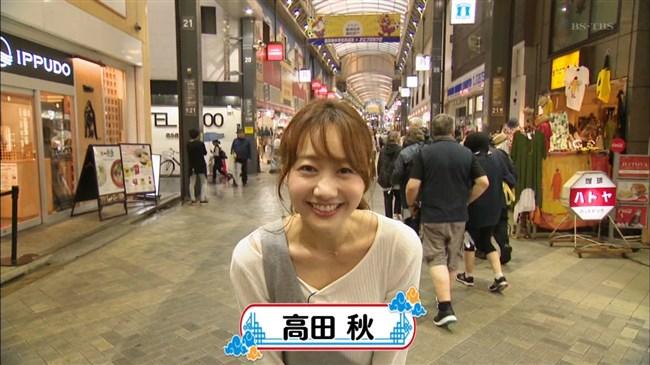 高田秋~BS-TBS町中華で飲ろうぜでオッパイを強調させた姿がエロくて最高!0002shikogin