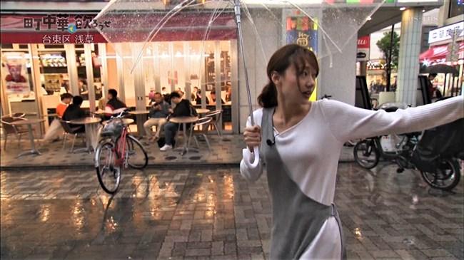 高田秋~BS-TBS町中華で飲ろうぜでオッパイを強調させた姿がエロくて最高!0007shikogin