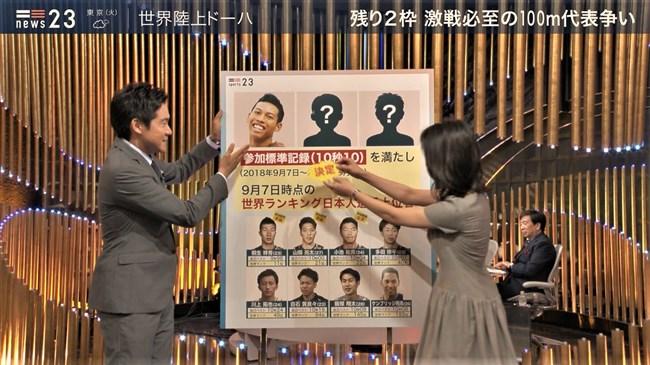 小川彩佳~NEWS23で意外と薄い生地のワンピでプックリオッパイを見せまくり!0009shikogin
