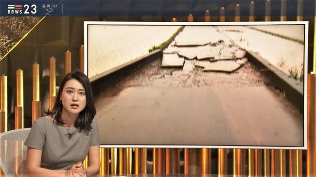 小川彩佳~NEWS23で意外と薄い生地のワンピでプックリオッパイを見せまくり!0003shikogin