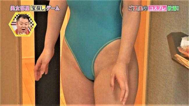 天津いちは~関テレ番組で股間が見えそうな超ハイレグで自宅部屋を初公開!0007shikogin
