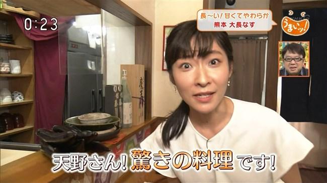 畠山衣美~NHK熊本の美人アナがムッチリヒップにパン線クッキリを見せた!0002shikogin