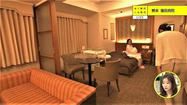 畠山衣美~NHK熊本の美人アナがムッチリヒップにパン線クッキリを見せた!0004shikogin