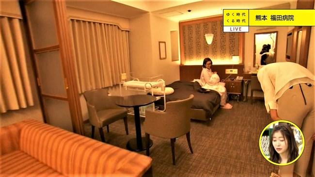 畠山衣美~NHK熊本の美人アナがムッチリヒップにパン線クッキリを見せた!0005shikogin
